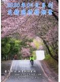 2020年04月月刊及精選財務個案(預購)