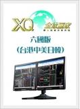 XQ全球贏家六國版(台港中美日韓)